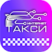 Download ИНТЕРНЕТ ТАКСИ КАЗАХСТАН 4.3.2 APK