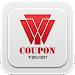Download COUPON - Promo Codes & Deals 4.8 APK