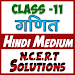 11th class maths solution in hindi Part-2