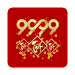 Download 9999 Tết 1.1.4 APK