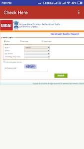 screenshot of Aadhar Appointment Center version 1.3