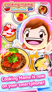 screenshot of COOKING MAMA Let's Cook! version 1.12.1