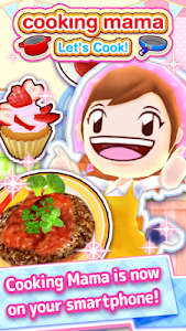 screenshot of COOKING MAMA Let's Cook! version 1.2.1