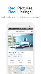 screenshot of DaBang - Rental Homes in Korea version 3.4.1