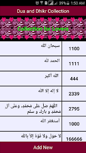 screenshot of Dhikr Counter /Tasbeeh Counter version Z13