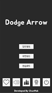 screenshot of Dodge Arrow : 화살 피하기 version 1.4