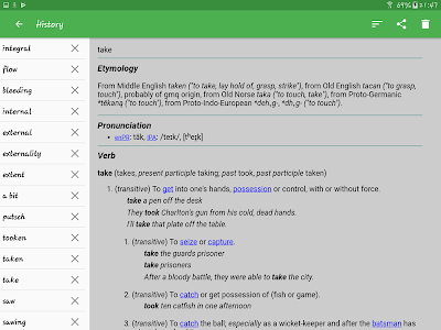 screenshot of English Dictionary - Offline version 4.1