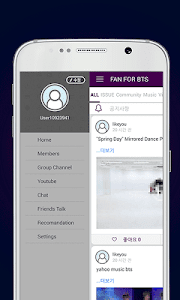 screenshot of Fandom for BTS - Bulletproof Boys Fan App version 1.4.82