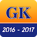 Download GK 2016 2017 1.1 APK