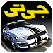Download GT-Club 1.4.2.81 APK