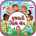 Gujarati kids Learning App