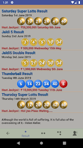 screenshot of India Lotto(इंडिया लोटो) version 1.3.01