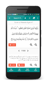 screenshot of Islam 360 version 3.4.11
