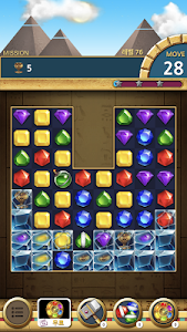 screenshot of Jewels Pharaoh : Match 3 Puzzle version 1.1.4
