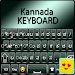 Download Kannada keyboard : Kannada Typing App 1.4 APK