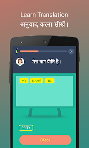 screenshot of Learn English from Hindi version Varies with device