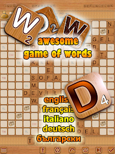 screenshot of Lords of Words version 2.26