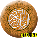 MP3 AL-Quran Full Offline