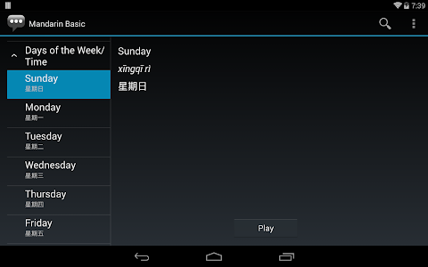 screenshot of Mandarin Basic Phrases - Works offline version 1.5