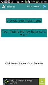 screenshot of Mobile Money version 1.8