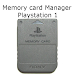 PSX Memorycard Manager 2 Free
