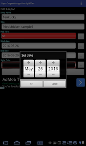 screenshot of PaperCouponManagerFree byNSDev version 1.1.2