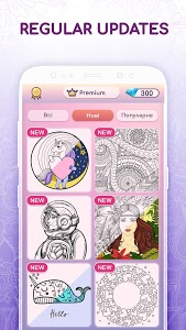 screenshot of Premium Coloring Book - color by number for adults version 1.3.5