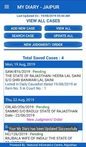 screenshot of Rajasthan High Court eServices version 2.0