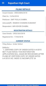 screenshot of Rajasthan High Court eServices version 1.3