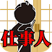 Download Samurai drama 1.0.2 APK