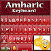 Download Amharic Keyboard 1.2 APK