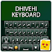 Download Dhivehi Keyboard 1.1 APK