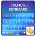 Download French Keyboard App 1.3 APK