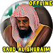 Shuraim Full Quran MP3 Offline
