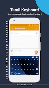 screenshot of Tamil keyboard: Tamil keypad 2019 version 1.1