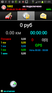 screenshot of Taxi Driver version 2.8.4