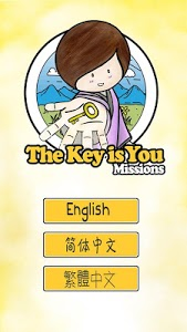 screenshot of The Key is You Missions version 3