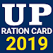 Download UP Ration Card List App new 2019-20 BPL यूपी राशन 1.0.0 APK