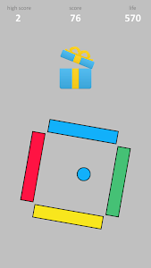 screenshot of What is inside? version 1.0
